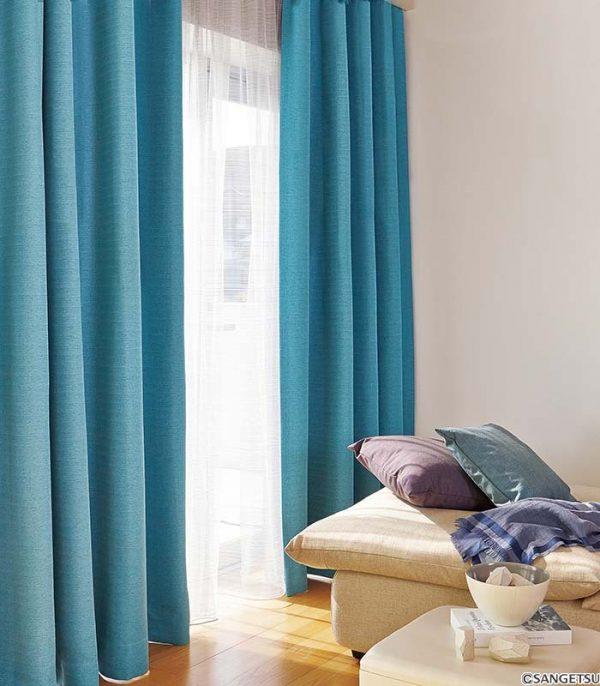 Rèm cửa vải cao cấp màu xanh