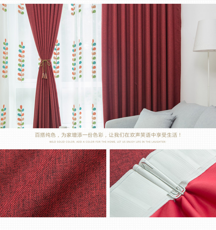 Rèm vải màu đỏ mã CS197